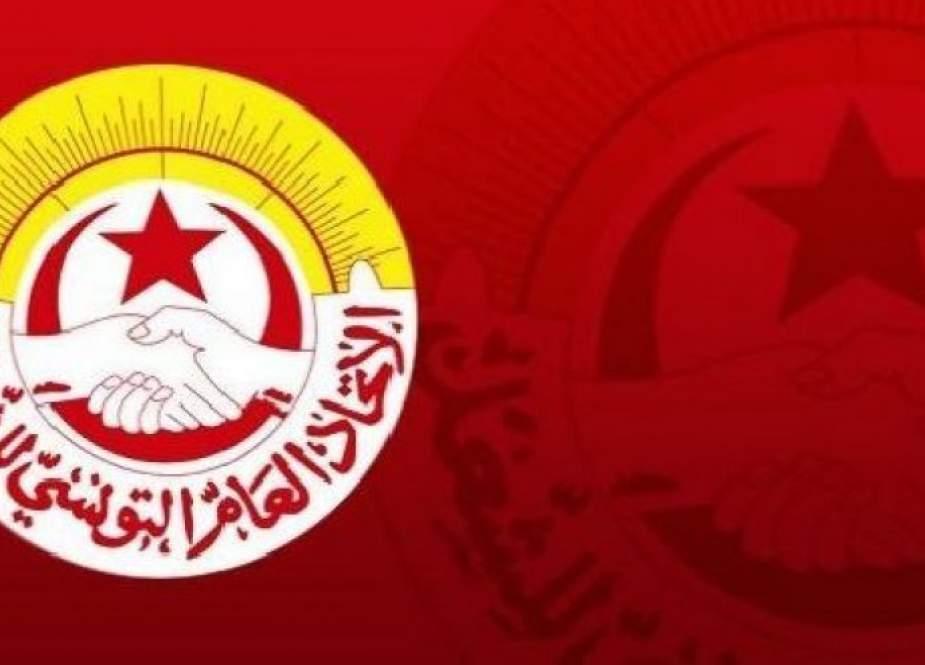 اتحاد الشغل التونسي يعلن موقفه من الاحتجاجات