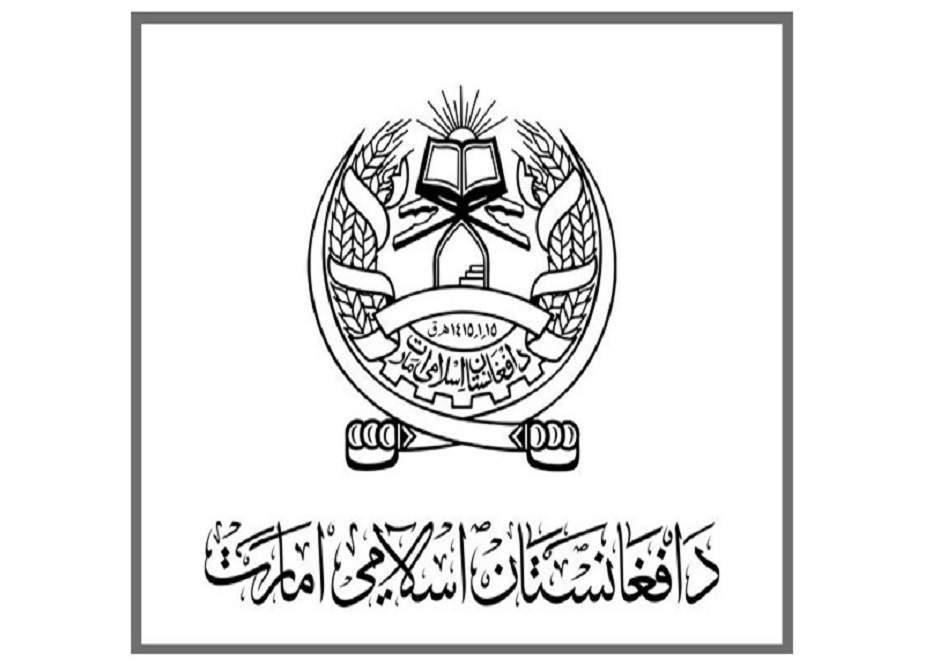 افغانستان، طالبان نے نیا آئینی ڈھانچہ جاری کر دیا
