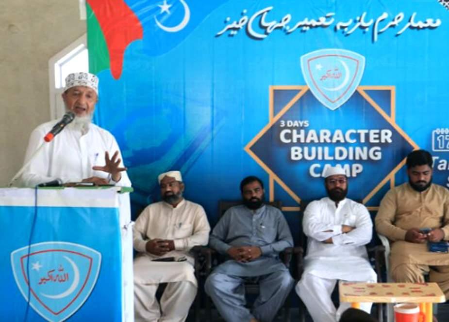 حکمران قرآن و سنت کیخلاف قانون سازی کرکے پاکستان کی جڑیں کاٹ رہے ہیں، جماعت اسلامی