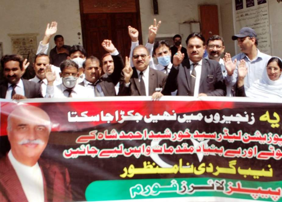 ملتان، پیپلزپارٹی کے زیراہتمام پارٹی کے سینیئر رہنما خورشید شاہ کی گرفتاری کے خلاف احتجاجی مظاہرہ