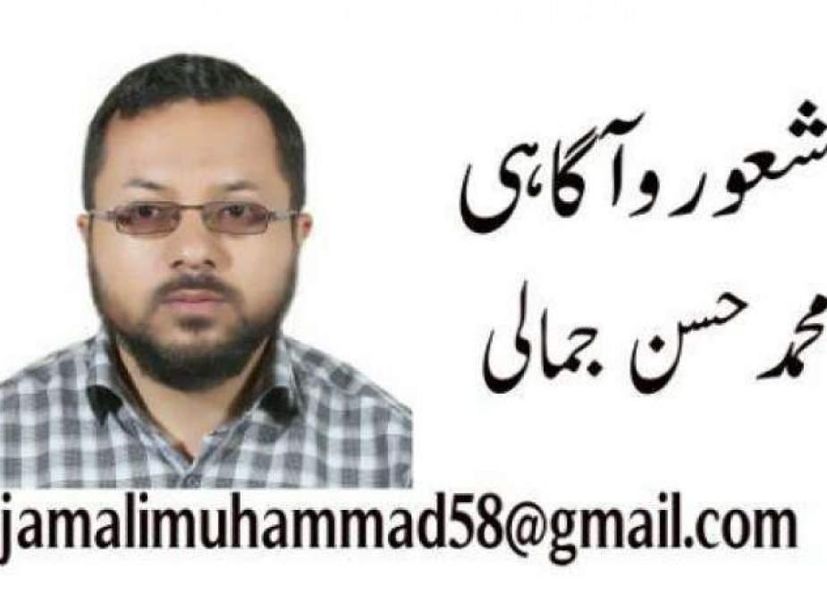اجتہاد کے تاریخی پس منظر کی ایک جھلک(1)