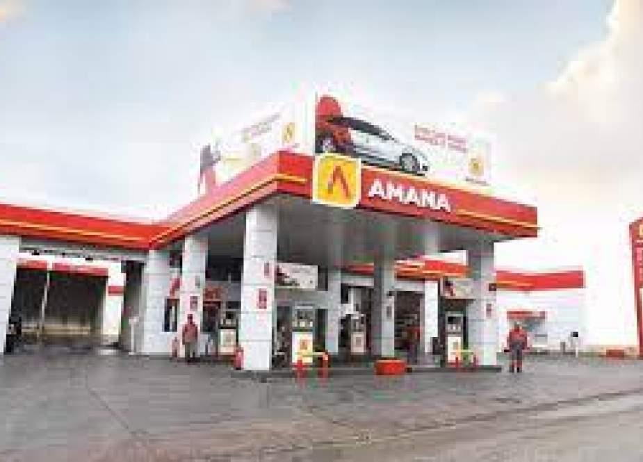 Al-Amana company started distributing diesel oil.jpeg
