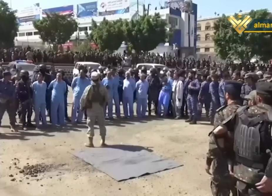 Yemeni Authorities carry out death sentence against 9 criminals.png