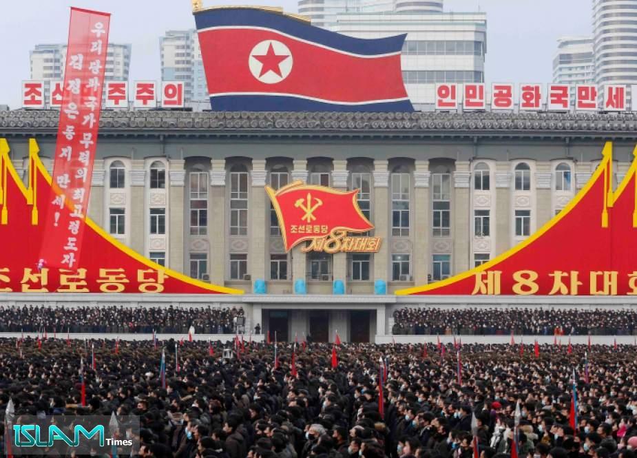 North Korea Criticizes Politicization of Human Rights, Double Standards