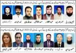 پاک ایران جوائنٹ چیمبر آف کامرس کے انتخابات مکمل