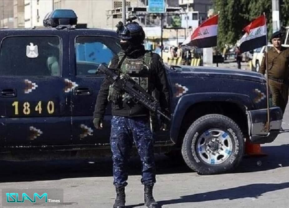 Iraqi Forces Foil a Terrorist Plot against Arbaeen Pilgrims