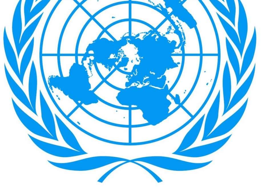 Laporan: Administrasi Biden Khawatir Pertemuan Tingkat Tinggi PBB Akan Menjadi