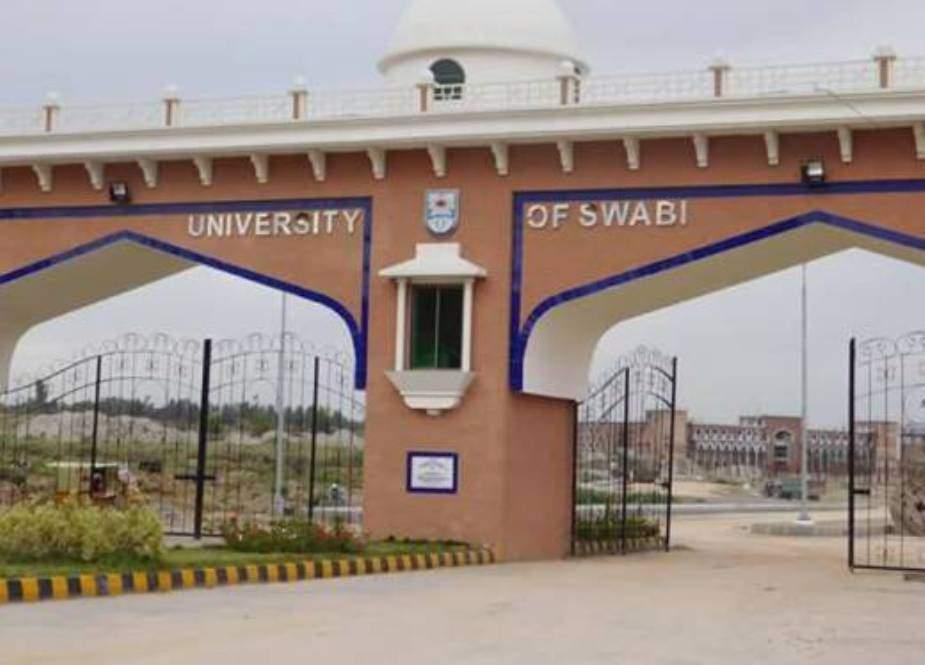 صوابی یونیورسٹی سے جعلی ڈگریاں جاری ہونے کا انکشاف