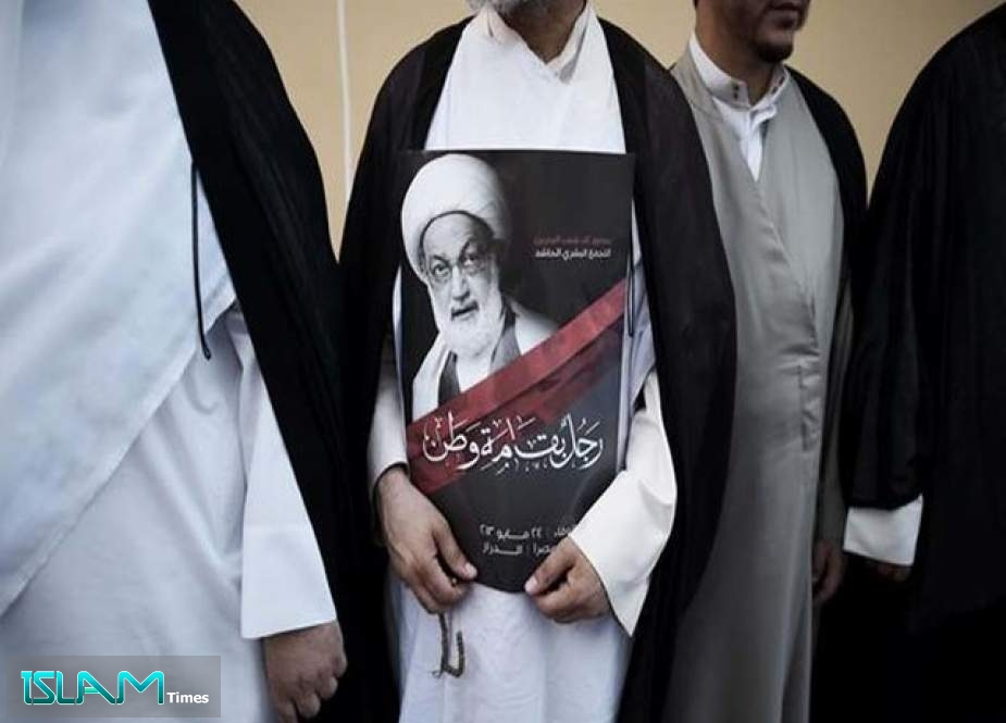 Bahrainis Rally to Support Country