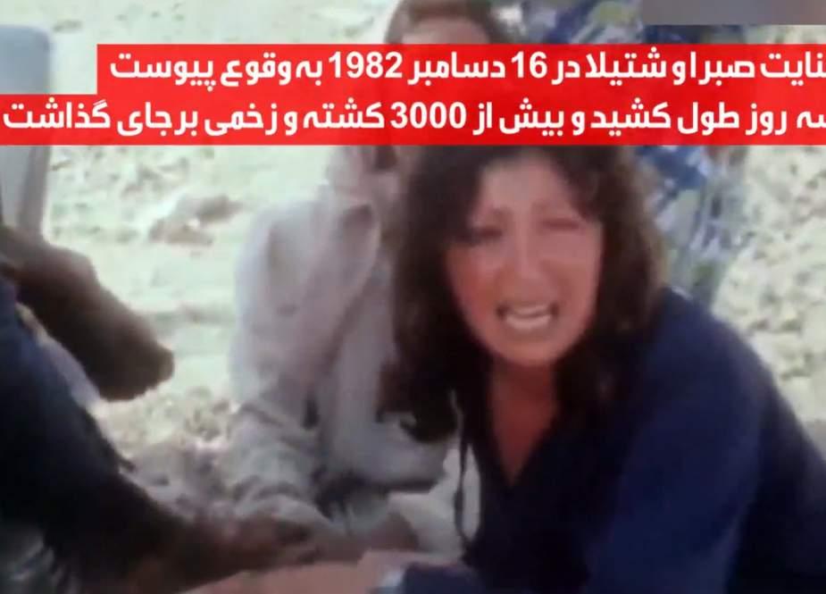 ویدیوگرافیک|تاریخ فراموش نمیکند؛ 39 سال بعد از جنایت صبرا و شتیلا