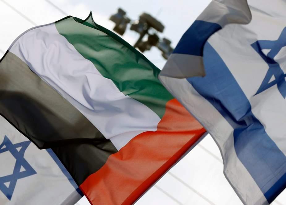 ''إسرائيل'' تقدم الإمارات على طبق من ذهب إلى واشنطن عبر برنامج بيجاسوس للتجسس