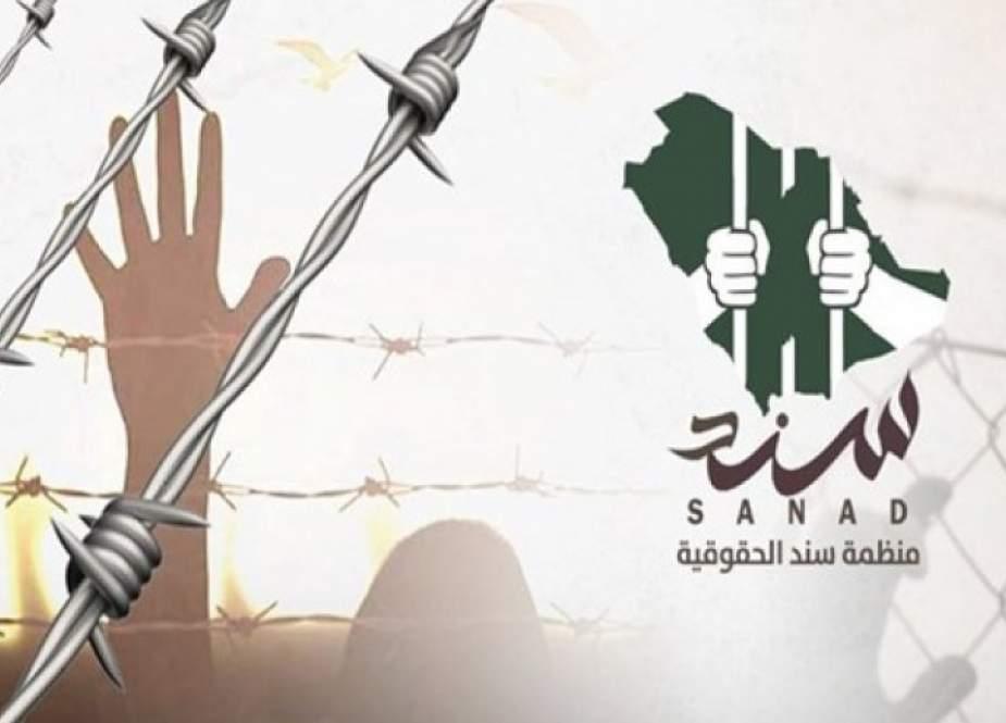 إدانات حقوقية لممارسة السعودية التعذيب الوحشي بحق معتقلي الرأي