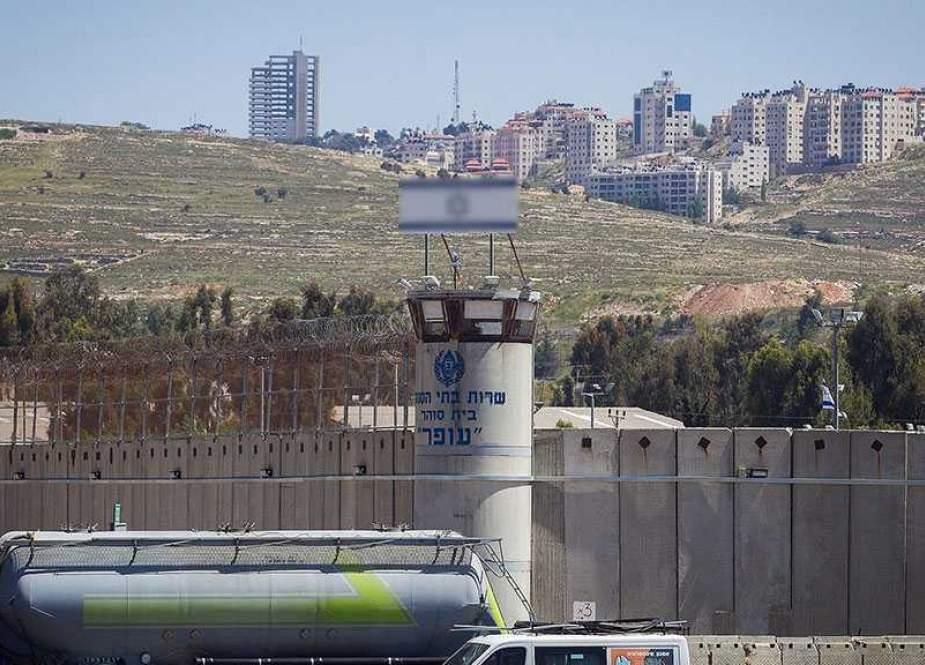 Ofer Prison, Zionist Israel.jpg