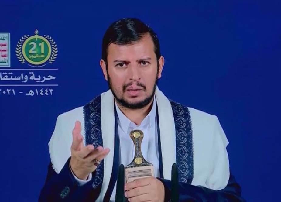 "Houthi: ""Sebelum Revolusi, Yaman Dipimpin Oleh Duta Besar AS"""