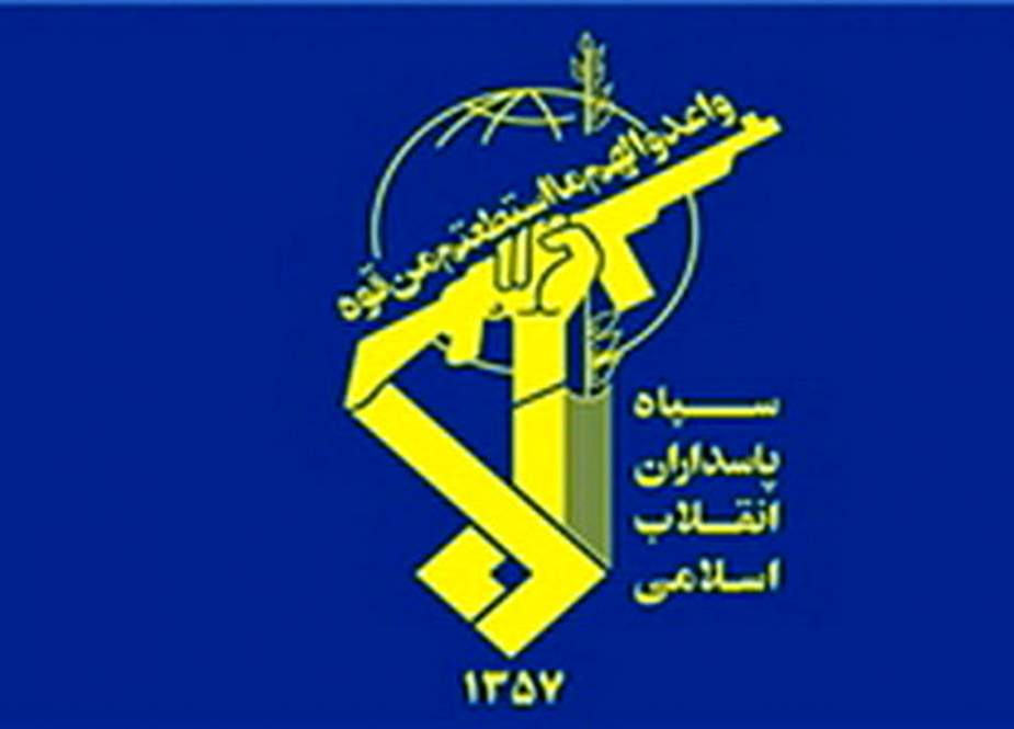 Empat Pangkalan Milik Teroris Di Irak Utara Hancur