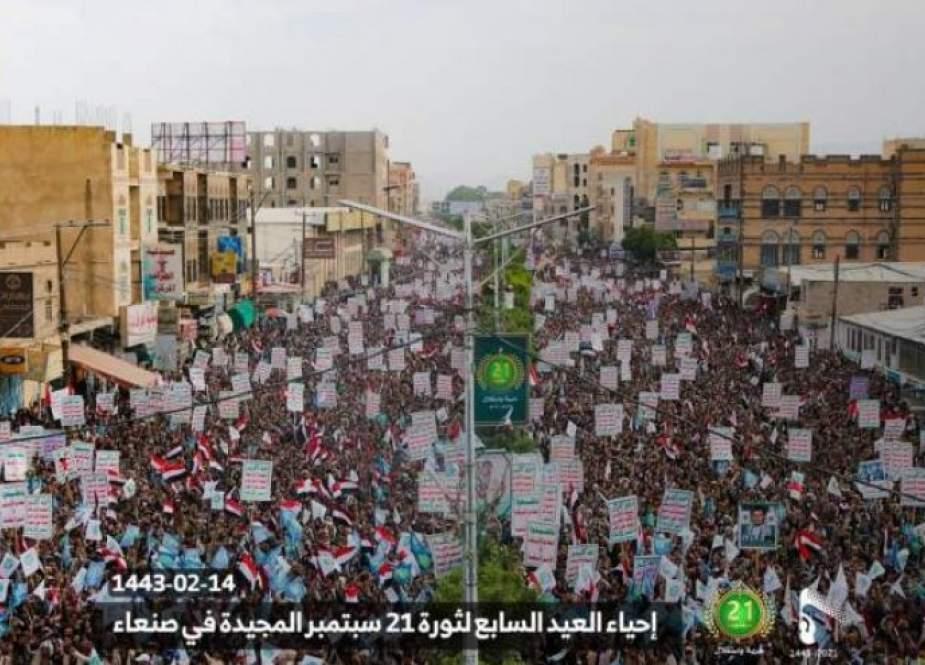 الشعب اليمني يحيي ذكرى ثورة 21 سبتمبر
