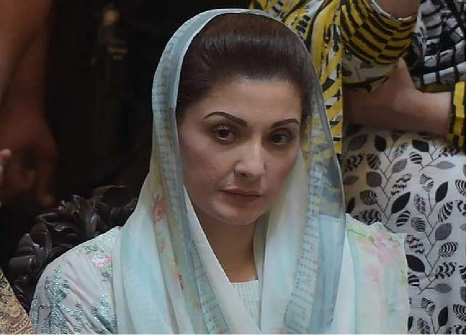 پاکستان کا مستقبل کوئی ہے تو وہ نون لیگ ہے، مریم نواز