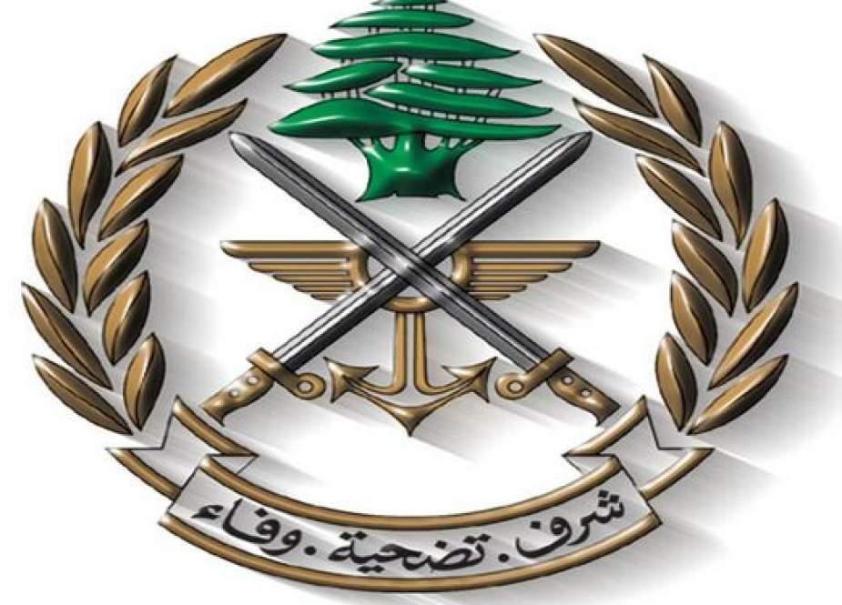 Lebanese Army Logo.jpg