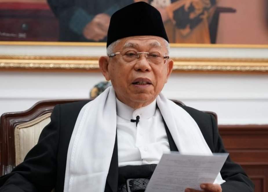 Ma'ruf Amin, Wakil Presiden Indonesia.jpg