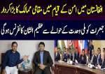 ماہر امور مشرق وسطیٰ سید ناصر عباس شیرازی کا خصوصی انٹرویو