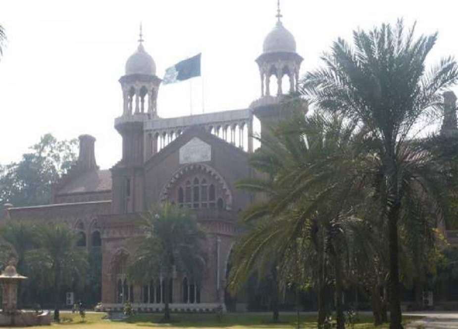 لاہور ہائیکورٹ نے قبول اسلام کیلئے عمر کی حد دس سال قرار دیدی