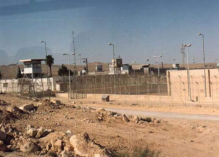 Nafha Prison, Zionis Israel.jpg