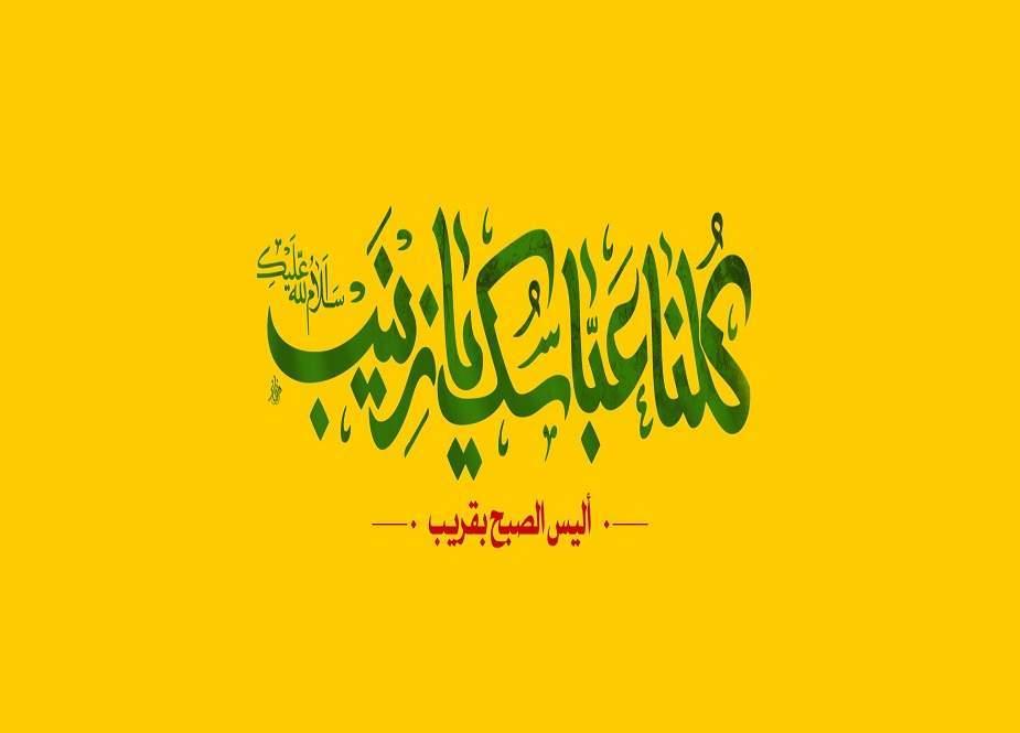 مدافعان ِحرم کا راستہ اپنایئے، توہین نہ کیجئے!