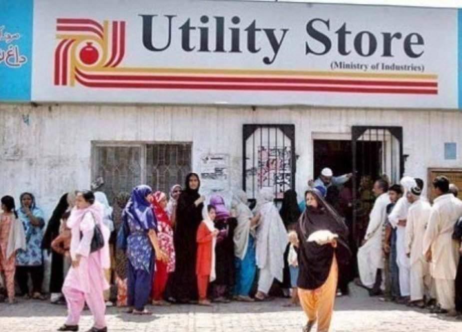 پشاور، یوٹیلیٹی اسٹور کی چینی بلیک میں فروخت کرنیوالا گروہ سرغنہ سمیت گرفتار