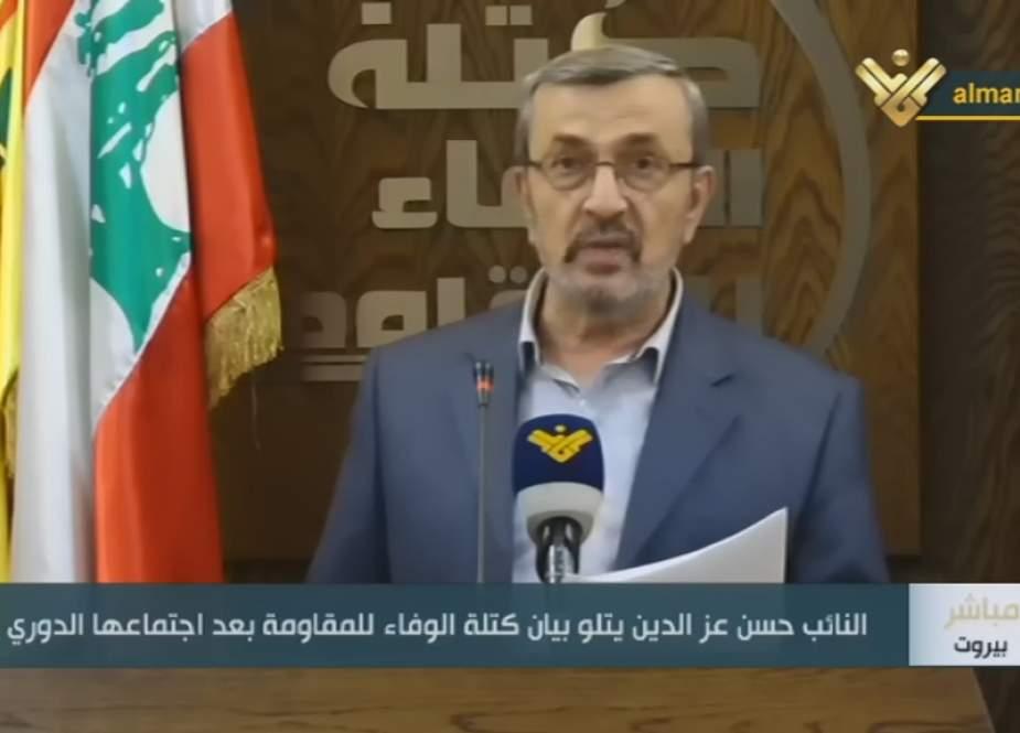 MP Hasan Ezzeddine, Member of Loyalty to Resistance bloc.jpg