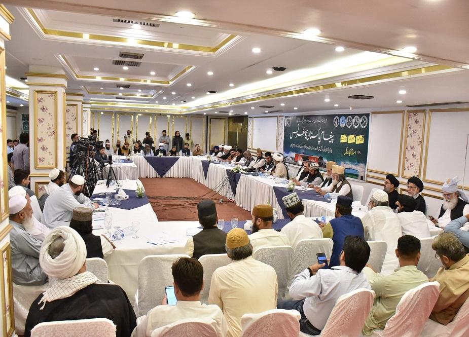 اسلام آباد میں متحدہ جمعیت اہلحدیث پاکستان کے زیراہتمام
