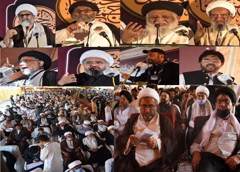 اسلام آباد، علماء و ذاکرین کانفرنس(2)