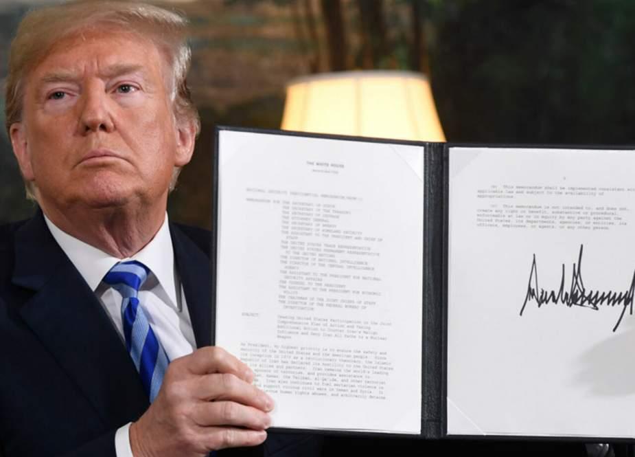 هل إنسحبت إيران من المفاوضات النووية؟