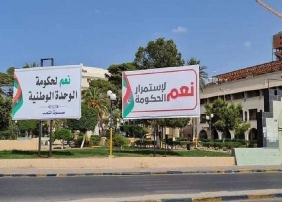 ليبيا.. تظاهرات معارضة لحجب الثقة عن حكومة الدبيبة