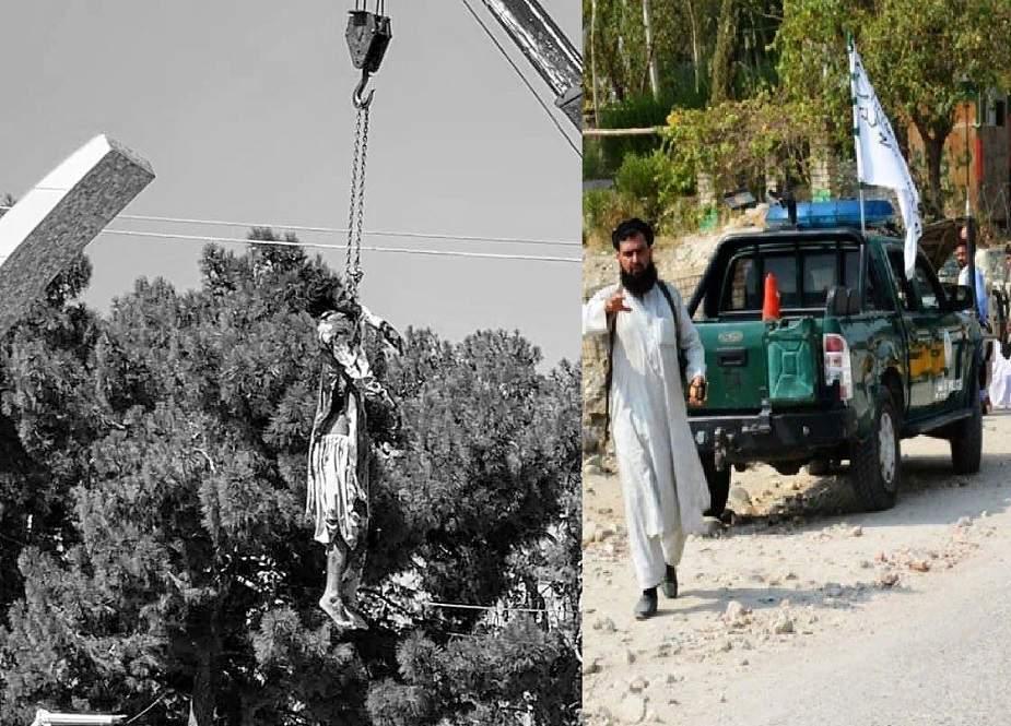افغانستان، طالبان کی پٹرولنگ پارٹی پہ ایک اور حملہ، 3 افراد ہلاک