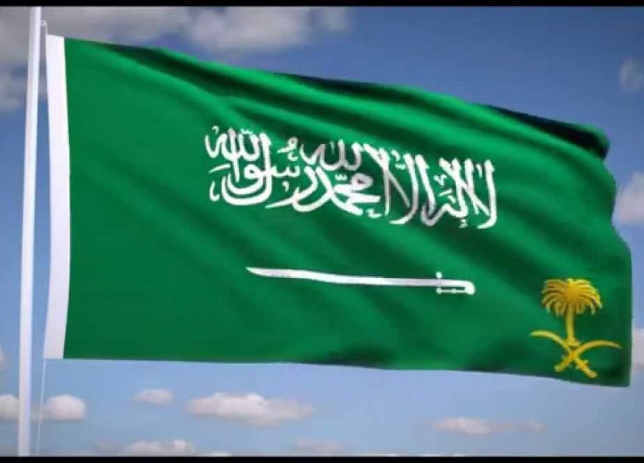 Saudi Arabia - flag.jpg