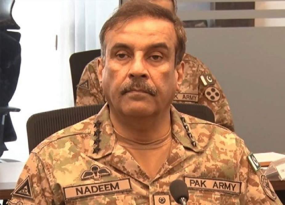 افغانستان میں امن قائم کرنا تمام ممالک کی اجتماعی ذمہ داری ہے، جنرل ندیم رضا