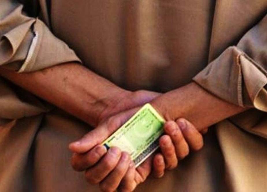 القاعدہ رہنماء عبداللہ بلوچ کو نادرا سے ایک سے زیادہ بار شناختی کارڈ ملنے کا انکشاف