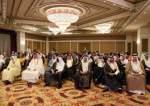 العراق.. رفض شعبي لمؤتمر أربيل التطبيعي