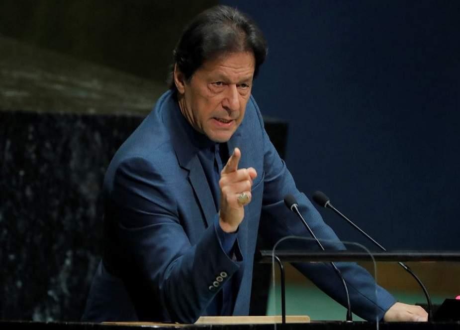 خطے کے زمینی حقائق اور عمران خان کا موقف