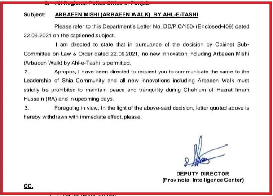پنجاب حکومت نے اربعین واک پر پابندی عائد کر دی