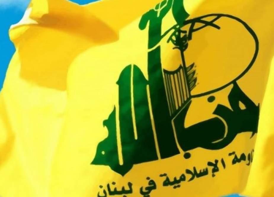 حزب الله يعلق على مؤتمر التطبيع في أربيل