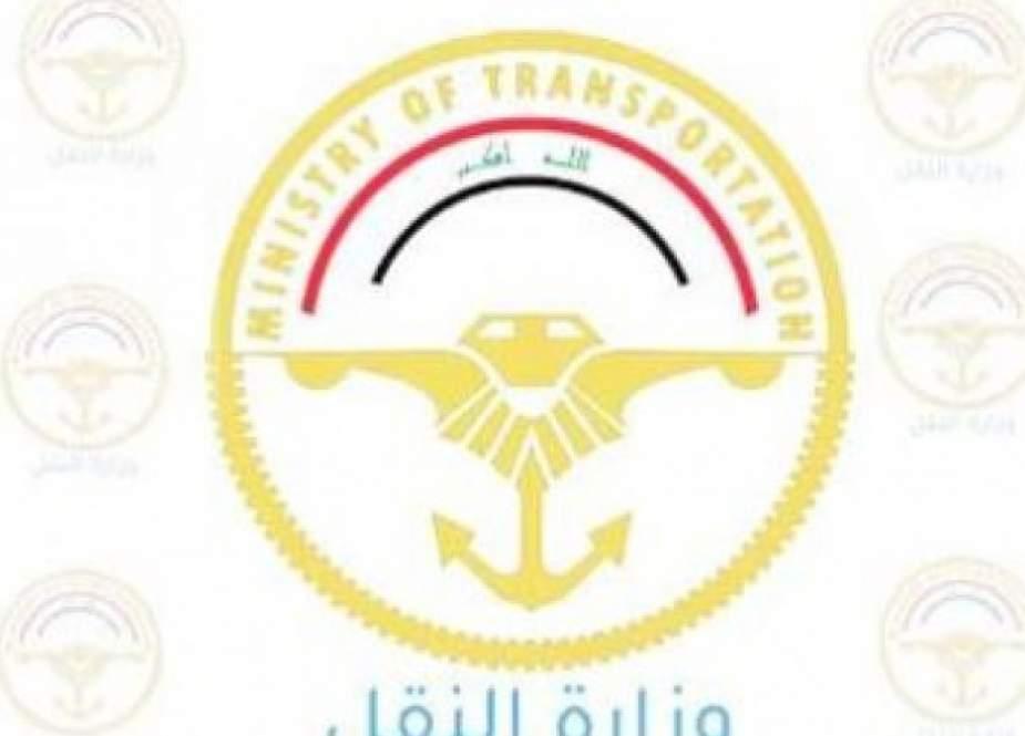 النقل العراقية تعلن بدء التفويج العكسي لزائري الأربعينية
