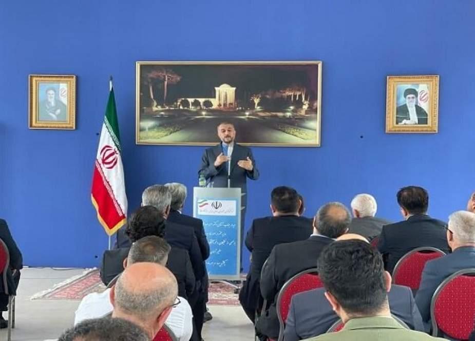 Perluasan Hubungan Dengan Semua Negara Kebijakan Luar Negeri Iran