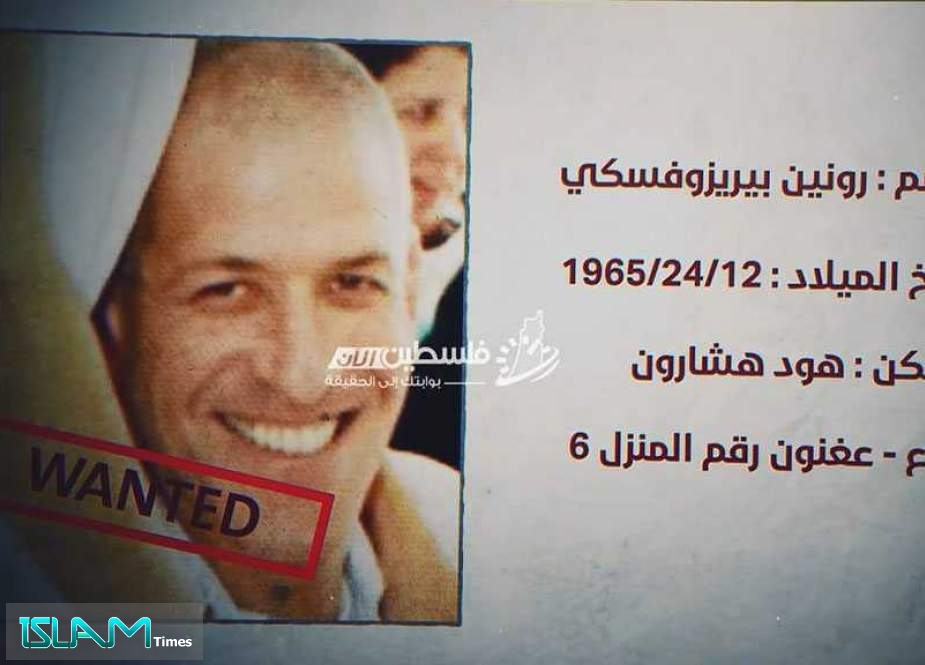 """""""Wanted"""": Picture, Address of Incoming 'Israeli' Shin Bet Head Leaked"""