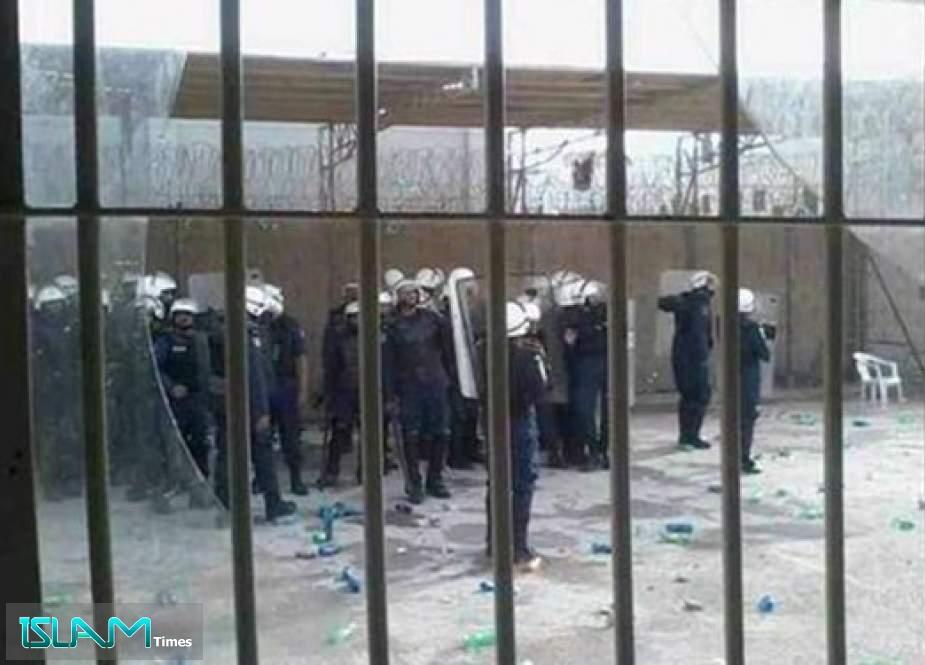 Report: Bahrain Authorities Jailed Hundreds of Children