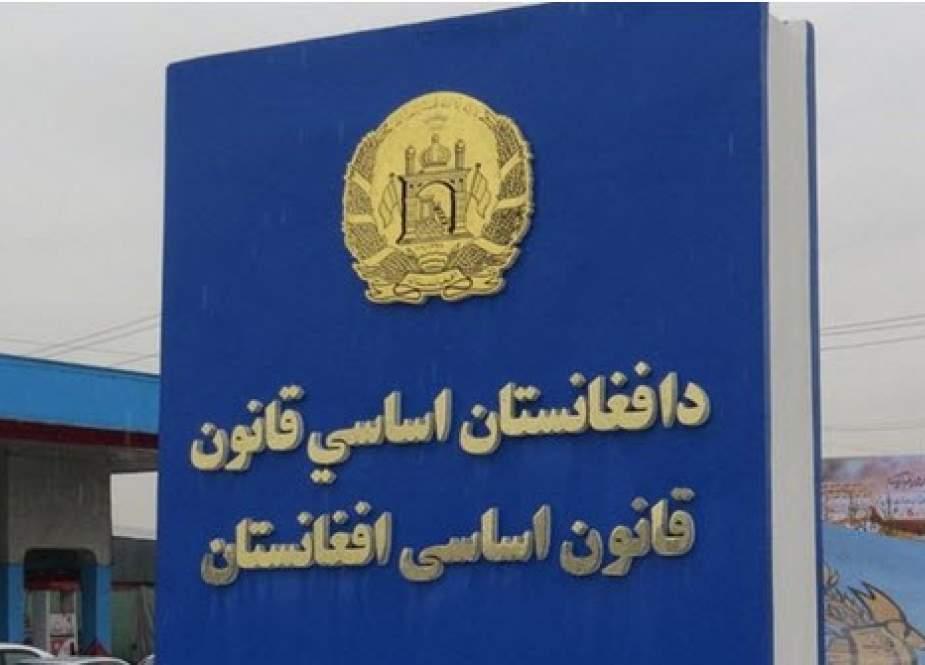 طالبان قانون اساسی دوره «ظاهر شاه» را بهصورت موقت اجرا میکند