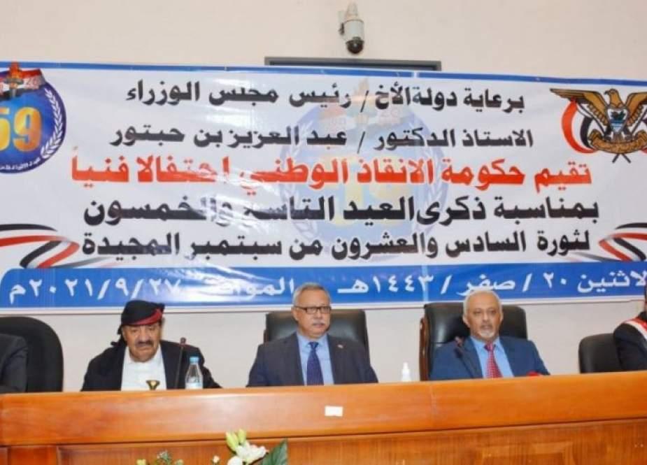 صنعاء تحتفل بعيد 26 سبتمبر وتدين مؤتمر أربيل التطبيعي