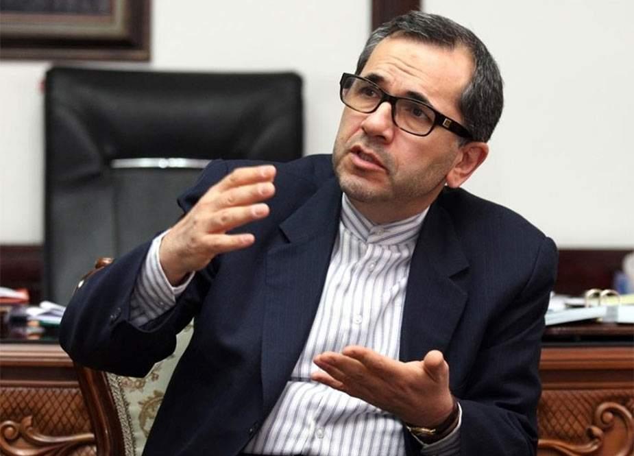 İsrailin BMT-dəki çıxışına İran münasibət bildirdi