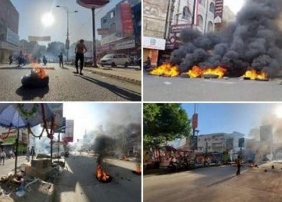 احتجاجات شعبية تشهدها مدينة تعز اليمنية ضد مرتزقة العدوان