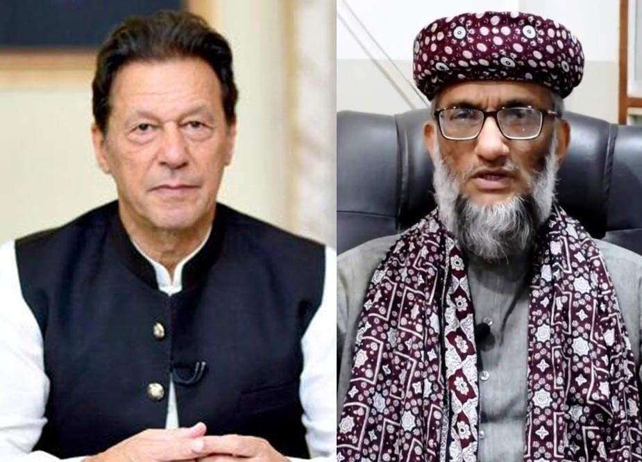 صاحبزادہ ابوالخیر زبیر کی کراچی میں وزیراعظم عمران خان سے ملاقات